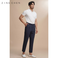Casual pants Others Fashion City Navy, in stock, Navy, pre-sale S,M,L,XL,2XL,XS routine Ninth pants Other leisure Self cultivation get shot 21SSCP103 Four seasons youth Business Casual 2021 Medium high waist Little feet Tapered pants Solid color Original designer