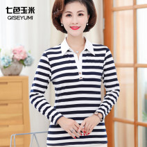Middle aged and old women's wear Autumn of 2019 XL XXL XXXL 4XL 5XL leisure time T-shirt easy singleton  stripe 40-49 years old Socket Polo collar routine routine Seven color corn other Other 100% 96% and above Long sleeves