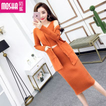 Dress Autumn of 2019 Orange Average size Middle-skirt Three piece set Long sleeves commute Crew neck High waist Solid color Socket One pace skirt routine Others 18-24 years old Type H Moby shark Korean version More than 95% knitting polyester fiber Other polyester 95% 5% Pure e-commerce (online only)