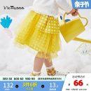 skirt 105cm 110cm 120cm 130cm 140cm VICIUSSS female Polyamide fiber (nylon) 100% spring and autumn skirt other Splicing style other Spring of 2019