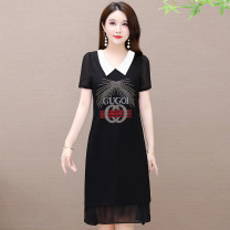 Dress Summer 2021 Yellow white L XL 2XL 3XL 4XL Mid length dress singleton  Short sleeve commute Doll Collar middle-waisted letter Socket A-line skirt routine Others 35-39 years old Type A Bai Meiwei BMW35260327 More than 95% other Other 100% Pure e-commerce (online only)