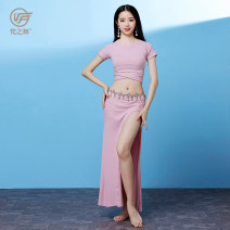 Belly Dance suit (performance dress) Sanskrit dance Caramel top Caramel skirt mint green skirt meat pink skirt Caramel shorts (for socks) meat pink shorts (for socks) S M L female S742+Q743 other Summer of 2019