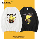 T-shirt Youth fashion routine 4XL S M L XL 2XL 3XL Ximo Long sleeves Crew neck easy daily autumn Cotton 100% teenagers routine tide Cotton wool Autumn of 2019 Cartoon animation printing cotton Creative interest tto  Domestic non famous brands Exclusive payment of tmall More than 95%