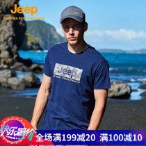 Quick drying T-shirt SMLXL2XL3XL4XL 201-500 юаней JEEP / Jeep мужчина зеленый цвет черный J822094504 Three hundred and thirty-nine Пикник кемпинг альпинизм пеший туризм восхождение на машине Круглый шею Ветрозащитный, устойчивый к ультрафиолетовому излучению, дышащий, быстросохнущий, сверхлегкий нет