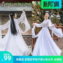 National costume / stage costume Spring 2021 White 3M skirt, white 6m skirt, red 3M skirt, red 6m skirt S, m, l, XL, 2XL, 3XL, their * height and weight contact customer service remarks, children's height can contact customer service customization Other / other 18-25 years old