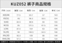Golf apparel Kuz052 white, kuz052 black, kuz052 Navy, kuz052 red, to undertake team / group / company customization XXS,XS,S,M,L,XL,XXL,XXXL male PGM trousers KUZ052