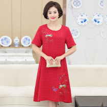 Middle aged and old women's wear Spring 2017 summer 2017 autumn 2018 spring 2018 summer 2018 autumn 4XL . XL XXL XXXL Red wine red blue black cyan fashion Dress easy singleton  Flower and bird pattern 40-49 years old Socket moderate Crew neck Other / other polyester flax