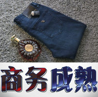 Casual pants Others Fashion City The color is shown in the picture routine trousers Other leisure Self cultivation Micro bomb 2017 middle-waisted Overalls