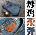 Jeans Fashion City Others 29,30,31,32,33,34,36 blue trousers go to work zipper washing