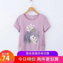 Women's large Summer of 2019 Ginger white lotus root powder light purple 6XL L XL 2XL 3XL 4XL 5XL T-shirt singleton  commute thin Socket Short sleeve Plants and flowers literature Crew neck routine cotton printing and dyeing routine b-669-1 A kiss Embroidery Pure e-commerce (online only)