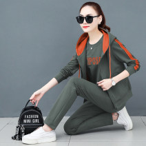 Casual suit Autumn of 2019 M L XL 2XL 3XL 4XL 25-35 years old Water is still beautiful Polyester 95% polyurethane elastic fiber (spandex) 5%