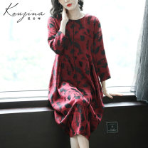 Dress Autumn of 2019 Decor S M L XL XXL XXXL Mid length dress singleton  Nine point sleeve commute Crew neck middle-waisted Abstract pattern Socket other other Others 35-39 years old Type H Corzina Simplicity printing KL01-587 More than 95% other polyester fiber Polyester 100%