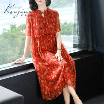 Dress Spring 2021 Orange flower and yellow flower S M L XL XXL XXXL Mid length dress singleton  Short sleeve commute Lotus leaf collar middle-waisted Decor Socket routine 35-39 years old Type H Corzina Simplicity KL-1222 More than 95% silk Mulberry silk 100% Pure e-commerce (online only)