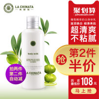 Body Lotion la chinata Fragrant body moisturizes, moisturizes, replenishes water and antioxidants no 250ml La chinata olive essence body milk... Dry skin Normal specification February 12, 2021 to February 11, 2022 2016 60 months Olive essence Body Lotion June