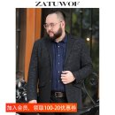man 's suit Zatuwof / zhantuolang Fashion City routine XXXL XXXXL XXXXXL 6XL 7XL 8XL L XL 2XL H8011 Polyester 100% Autumn of 2018 Extra wide Double breasted Other leisure No slits Exclusive payment of tmall Large size Long sleeves autumn routine Business Casual Casual clothes Round hem other Assembly