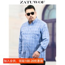shirt Fashion City Zatuwof / zhantuolang M L XL 2XL XXXL XXXXL XXXXXL 6XL 7XL Grey blue green routine Button collar Long sleeves Extra wide daily autumn Large size Polyester 65% cotton 35% Basic public 2019 lattice Plaid Autumn of 2019 No iron treatment cotton jacquard weave