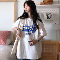 T-shirt White light grey dark grey M L XL Spring 2020 Short sleeve Crew neck easy Regular routine commute polyester fiber 51% (inclusive) - 70% (inclusive) 18-24 years old Korean version originality Landscape of letters Mengyingchun yn3033 printing Pure e-commerce (online only)