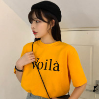 T-shirt Yellow white black rose red M L XL Spring 2020 Short sleeve Crew neck easy Regular routine commute polyester fiber 51% (inclusive) - 70% (inclusive) 18-24 years old Korean version originality letter Mengyingchun KQMO49282 printing Pure e-commerce (online only)