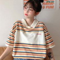 T-shirt Apricot M L XL Spring 2020 Short sleeve Polo collar easy Regular routine commute polyester fiber 51% (inclusive) - 70% (inclusive) 18-24 years old Korean version youth Letter stripe stitching Mengyingchun LQIP46025 printing Polyester 65% Cotton 30% polyurethane elastic fiber (spandex) 5%