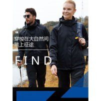 pizex lovers Xiang Nuo polyester fiber other 201-500 yuan eight hundred and ninety-nine Male black, male iron gray blue, male jazz blue, male gray, female jujube, female black, female rose M,L,XL,4XL,XXL,XXXL Winter, spring, autumn, summer, four seasons Autumn of 2019 China Two piece set routine
