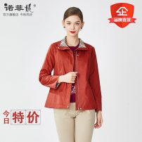 short coat Spring 2021 M,L,XL,2XL,3XL 22 orange red Long sleeves Medium length routine singleton  Self cultivation commute routine Polo collar zipper Solid color 40-49 years old novelly  96% and above pocket T3133679 polyester fiber polyester fiber