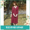 Dress Spring 2021 gules S M L Mid length dress singleton  Long sleeves commute tailored collar High waist other Single breasted Big swing routine Others 25-29 years old Type X Annie Chen Retro Stitching buttons Suit collar gradual change button dress yfc0038 More than 95% other polyester fiber