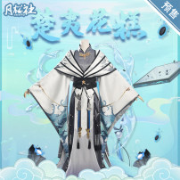 Cosplay men's wear suit Pre sale Over 14 years old Animation, games S. M, l, XL, XXL, one size fits all Chinese Mainland Food story