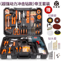 Set of household tools 100 and above Komax Super power impact drill + tool kit