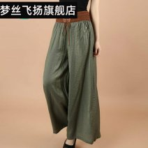 Casual pants Black army green coffee color card, grey, Navy XL (suitable for 90-110kg) XL (suitable for 20kg) 2XL 3XL Summer of 2019 Cropped Trousers loose  low-waisted original thickening 31% (inclusive) - 50% (inclusive) 59775L24976-32807 Dream silk flying cotton Diamond inlay Cotton 100% Asymmetry
