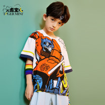 T-shirt white Little tiger baby 110cm [preemptive delivery] 120cm [preemptive delivery] 130cm [preemptive delivery] 140cm [preemptive delivery] 150cm [preemptive delivery] 160cm [preemptive delivery] male summer Short sleeve Crew neck leisure time There are models in the real shooting nothing Class B