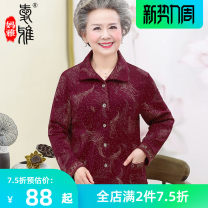 Middle aged and old women's wear Autumn of 2019 Red 81611-07 Navy 81611-07 L XL 2XL 3XL 4XL 5XL Happiness shirt easy singleton  Broken flowers Over 60 years old Cardigan moderate square neck routine routine 9C864 Aiya Maya Embroidery polyester Polyester 100% 96% and above Single breasted Long sleeves