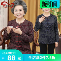 Middle aged and old women's wear Autumn of 2018 2XL 3XL 4XL L XL fashion suit easy Two piece set Big flower Over 60 years old Cardigan moderate Crew neck routine routine Aiya Maya Button polyester Polyester 100% 96% and above Pure e-commerce (online only) Single breasted trousers
