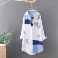 shirt White stitching embroidery stripe stitching embroidery Average size Spring 2020 cotton 96% and above Long sleeves commute Medium length Polo collar Single row multi button routine other 25-29 years old Straight cylinder Y · fan / Yuma Korean version YP12/21-1 Cotton 100%