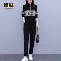 Women's large Spring 2021 L [100-120 Jin recommended] XL [120-140 Jin recommended] 2XL [140-160 Jin recommended] 3XL [160-180 Jin recommended] 4XL [180-200 Jin recommended] trousers Two piece set commute easy moderate Socket Long sleeves other Korean version Crew neck routine routine Z96831004 pocket