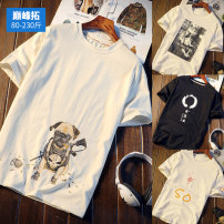 T-shirt Youth fashion routine M L XL 2XL 3XL 4XL 5XL Peak extension Short sleeve Crew neck standard Other leisure summer 4016-d155 Cotton 100% youth routine tide Cotton wool Summer of 2019 Animal design printing cotton Animal design No iron treatment Fashion brand Pure e-commerce (online only)