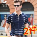 T-shirt Fashion City Two piece set 51611 Navy (single piece) 51611 grey (single piece) 51611 white (single piece) thin M L XL 2XL 3XL FGN / rich bird Short sleeve Lapel easy Other leisure summer ZF6-FGN-ZMN51611 Viscose (viscose) 42.4% cotton 39.9% polyester 17.7% middle age routine Business Casual