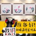Suzhou embroidery Одежда Постельные принадлежности Скатерть Этап Художественное оформление Другие Простой и современный Суд Yan Yi 50cmx50cm Explosion Lotus build