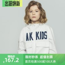 Sweater / sweater akclub kids White army green white 1815548 army green 1815548 male 110cm 120cm 130cm 140cm 150cm 160cm spring and autumn nothing Europe and America Socket routine There are models in the real shooting cotton camouflage Flax 53.3% cotton 46.7% Class B Autumn 2020