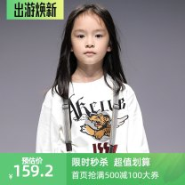 Sweater / sweater akclub kids white neutral 110/56 120/60 130/64 140/68 150/72 160/76 spring and autumn nothing Socket cotton Cartoon animation Cotton 100% Class B Spring 2020