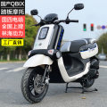 Complete motorcycle 100kg 2019 720mm 5.2KW Chinese Mainland 110cc no 80Km/h Jin Yi Front disc and back drum Scooter Air cooling currency Four stroke Single cylinder engine 5L 12V 7Ah Wuxi City