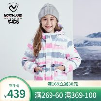 Down Jackets 120cm 130cm 140cm 150cm 160cm 165cm 80% White duck down female Northland / Northland Watermelon red ct072380-1 powder snowflake printing ct072380-2 polyester have cash less than that is registered in the accounts Detachable cap Zipper shirt stripe CT072380 Class B Polyester 100%