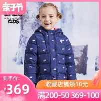 Down Jackets 90cm 100cm 110cm 120cm 80% White duck down female Northland / Northland Deep purple blue printing cb072490-2 new rose cb072490-1 polyester Medium length No detachable cap Zipper shirt other CB072490 Class C Polyester 100% Polyester 100% Autumn of 2019 Cartoon Chinese Mainland