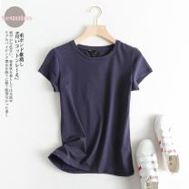 T-shirt White, black, gray, navy S,M,L,XL Summer 2020 Short sleeve Crew neck Self cultivation Regular routine commute cotton 86% (inclusive) -95% (inclusive) Korean version