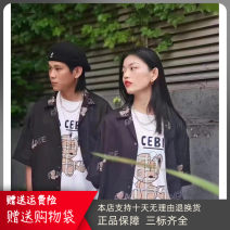 shirt Fashion City Insignia peae bird nest S. M, l, XL, 2XL, more discount V + lv925w black routine other Short sleeve easy Other leisure winter B1CJB2308 teenagers Youthful vigor Solid color washing cotton printing
