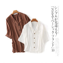 shirt M,L,3L Summer 2021 other 96% and above Short sleeve Regular Single row multi button Lady Boya