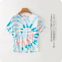 T-shirt Yellow green tie dye a - eight - twelve - two , Blue black tie dye a - eight - twelve - two , Sky blue tie dye a - eight - twelve - two , Black and white tie dye a - eight - twelve - two , Pink green tie dye a - eight - twelve - two Summer 2021 Short sleeve Crew neck other Lady Boya tie-dyed