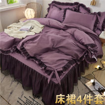 Bedding Set / four piece set / multi piece set Polypropylene fiber other Puzzle 200x95 Other / other Polyester (polyester fiber) 4 pieces 100 Bed skirt Princess style Sanding other