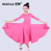 Modern dance suit (including performance clothes) Waltz Tango Foxtrot female S M L XL XXL XXXL Autumn of 2019