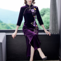 Women's large Autumn 2020 violet L XL 2XL 3XL 4XL Bezzicou / bijikou Other 100%