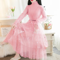 Fashion suit Winter of 2019 S M L Blue 1780 pink 1780 pink 2300 18-25 years old Jonana Q19CCF23-A2300 Other 100% Pure e-commerce (online only)